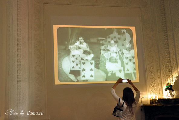 Выставка Алиса в стране чудес