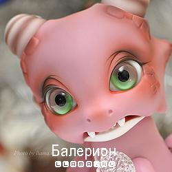 Балерион